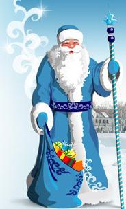 Только Дед Мороз может принести нам снег и зимнюю погоду