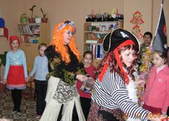 Хороводы с Бабой-Ягой и пиратами...
