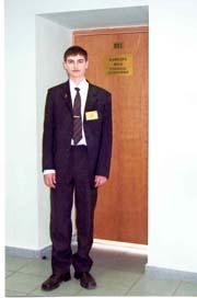 Илья на международном конкурсе!