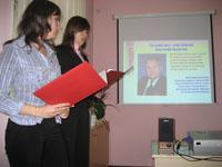 Презентация о поэте-земляке