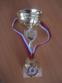 Престижный спортивный трофей!